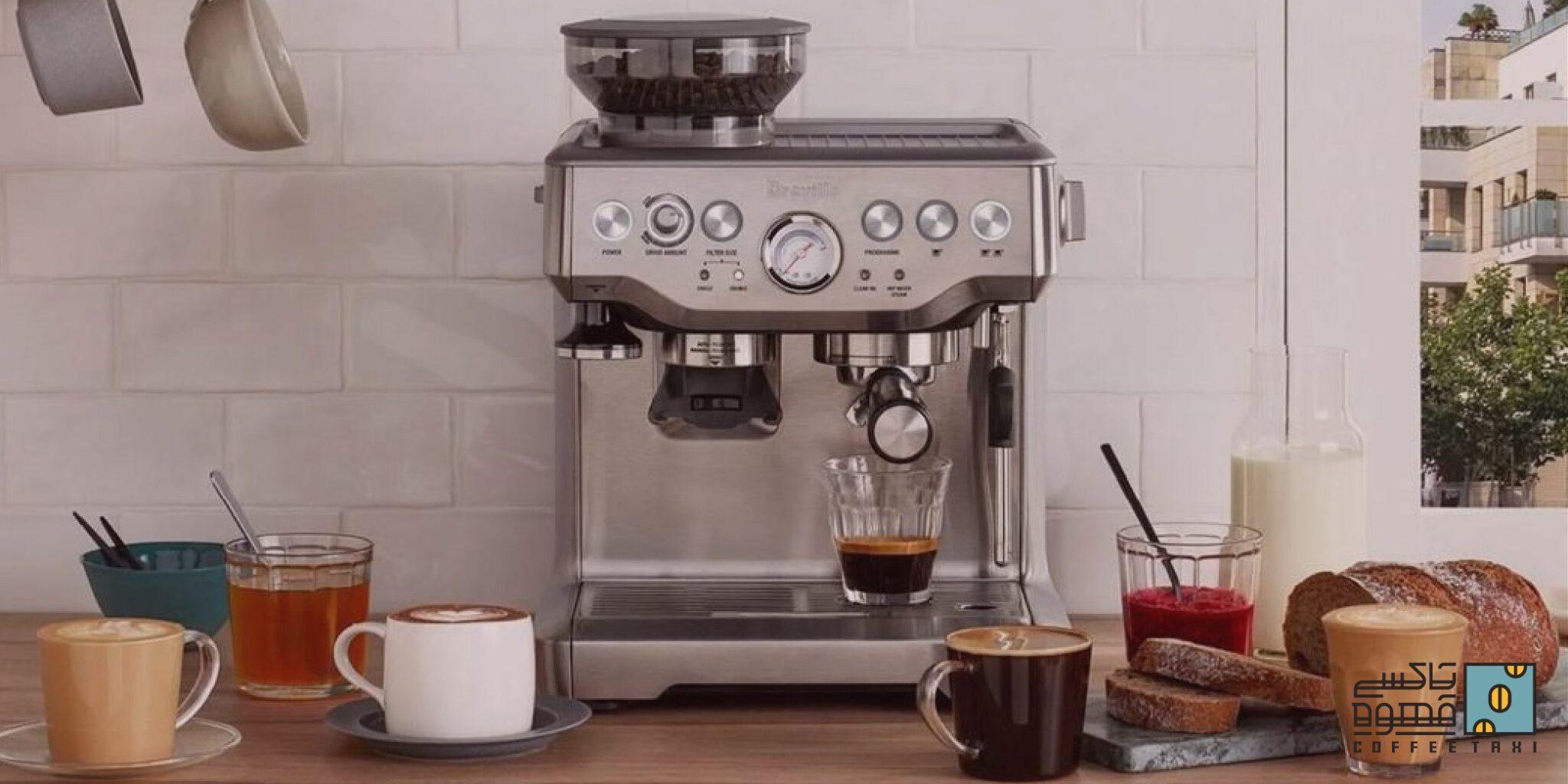 روش های طرز تهیه قهوه اسپرسو در خانه