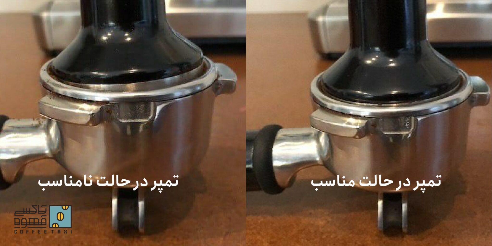 طرز تهیه قهوه اسپرسو با دستگاه خانگی مرحله چهارم