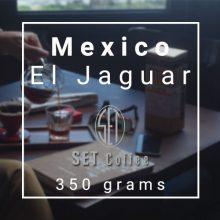 قهوه اسپشیالتی مکزیک ال جگوار 350 گرم  Set Coffee- MEXICO EL JAGUAR