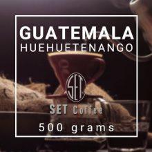قهوه اسپشیالتی گوآتمالا  500 گرم   Set Coffee-Guatemala Huehuetenango