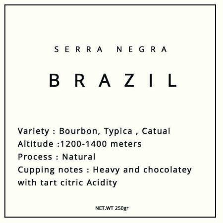 قهوه تک خاستگاه برزیل SERRA NEGRA برشته کاری لم 2