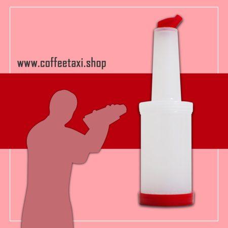 بطری آبمیوه بار قرمز