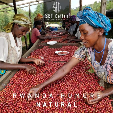 قهوه رواندا قهوه ست