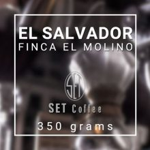 قهوه اسپشیالیتی السالوادر 350گرم