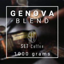 قهوه اسپرسو بلند جنوا (80/20) سِت