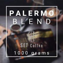 قهوه اسپرسو بلند پالرمو (80/20) سِت