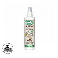 اسپری تمیز کننده هوپر آسیاب قهوه پولی کف