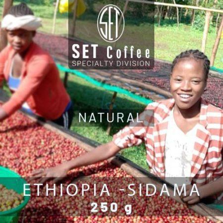 قهوه تک خاستگاه اتیوپی Sidama