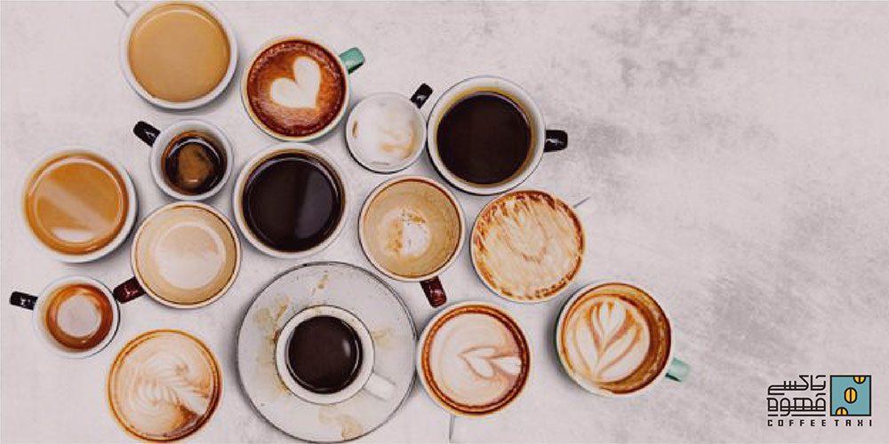 تفاوت قهوه با اسپرسو