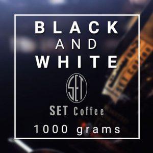 قهوه ترکیبی بلک اند وایت قهوه ست - 1 کیلوگرم