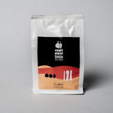 قهوه ترکیبی امکان 80 برشته کاری امکان