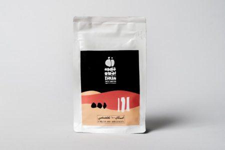 قهوه 100% تخصصی امکان برشته کاری امکان