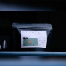 دان قهوه تک خاستگاه کلمبیا الدسولادو برشته کاری ری – 250 گرم