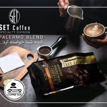 قهوه اسپرسو بلند پالرمو (80/20) سِت    Set Coffee-Palermo Blend